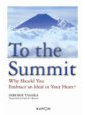 To The Summit: Why Should You Embrace An Ideal In Your Heart?