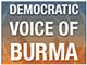Democratic Voice of Burma