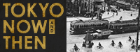 Tokyo Now and then