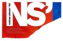 ns1.jpg