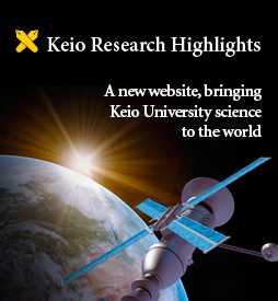 Keio Research Highlights
