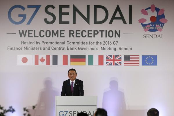 Japanese Finance Minister Taro Aso speaks during the welcoming reception of the G7 meeting in Sendai, northern Japan, on May 19, 2016. Picture: Kimimasa Mayama